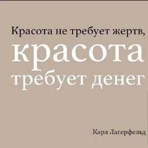 https://static.oskelly.ru/img/profile/90402/37a824df-e27e-4505-8019-f8067e315e6e
